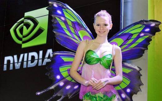 Shield : Nvidia livrera partir du 31 juillet