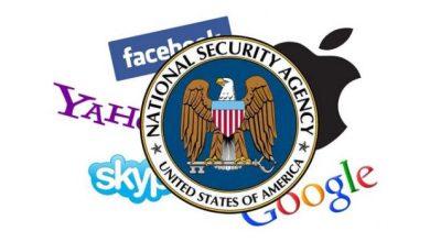 Photo of Vie privée : est-ce que seulement la NSA nous espionne ?