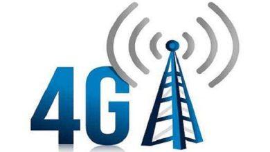 Photo de 4G : incompatibilité avec la TNT ?
