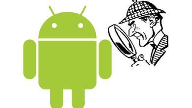 Photo de Android : attention le FBI vous écoute !