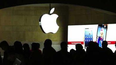 Photo of Apple : vers une sortie conjointe iOS 7 et iPhone 5S ?
