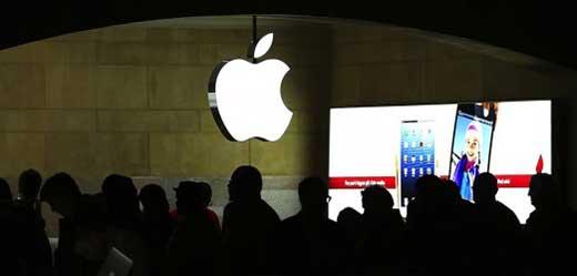 Apple : vers une sortie conjointe iOS 7 et iPhone 5S ?
