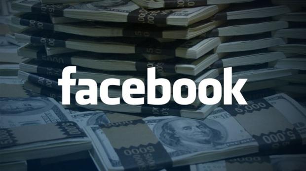 Facebook : une évolution vers la reconnaissance vocale