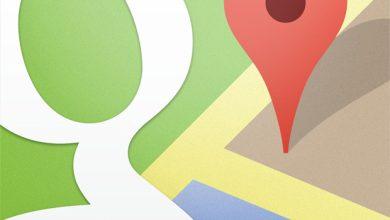 Photo de Google Maps : place à la publicité