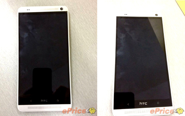 IFA 2013 : HTC devrait annoncer le HTC One Max