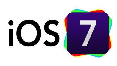 Photo de iOS : Apple corrige un « bug » vieux de 2 ans !