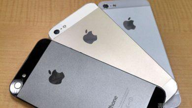 Photo of iPhone 5S : est-ce qu'il y aura aussi une version argent ?