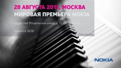 Photo de Moscou, 28 août 2013 : que nous réserve Nokia ?