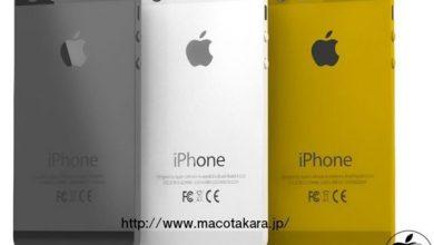 Noir, argent et or : il faudra s'habituer aux nouvelles couleurs des iPhone