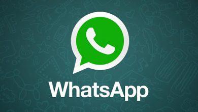 Photo de WhatsApp : l'ajout des enregistrements audio illimités