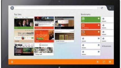 Photo de Windows 8 : arrivée de Firefox pour la fin de l'année