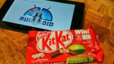 Que nous réserve Google avec la version Android 4.4 KitKat ?