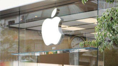 Photo de Apple : les autorités françaises dissèquent ses pratiques « douteuses »