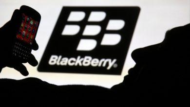 Photo of BlackBerry Messenger : annoncé, mais toujours pas sorti !