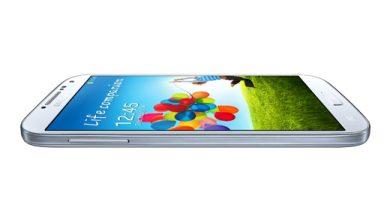 Photo de Galaxy S4 : encore une nouvelle déclinaison ?