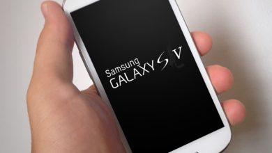 Photo of Galaxy S5 : vers une révolution de l'aluminium ?