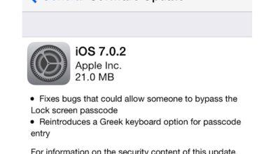 Photo of iOS 7 : la mise à jour 7.0.2 est disponible