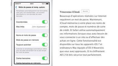 Photo of iOS 7 : mais où est passé le Trousseau iCloud ?