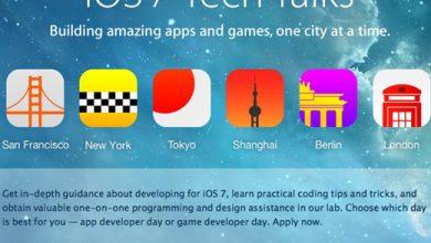 Photo of iOS 7 Tech Talks : Apple va proposer des rencontres aux développeurs à travers le monde