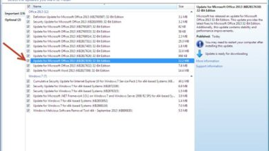 Photo of Outlook 2013 – KB2817630 : attention au bug !