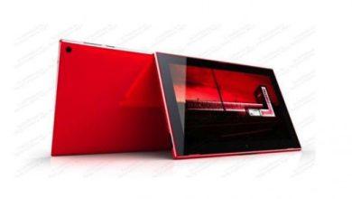 Photo de Sirius : la tablette signée Nokia en approche pour octobre