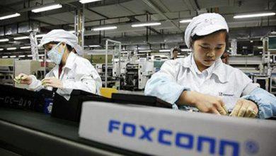Photo de Foxconn : le sous-traitant d'Apple reconnait ses infractions au droit du travail