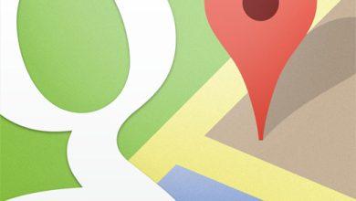 Photo de Google Maps : une personnalisation qui puise dans vos informations personnelles