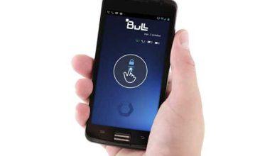 Hoox m2 : Bull met un prix sur la sécurité des smartphones