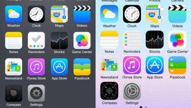 Photo of iOS 7 : les fonctions cachées qui peuvent vous être utiles