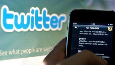Messagerie : vers un Twitter Messenger ?