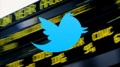 Photo of Twitter : vers une valorisation à 11 milliards de dollars ?