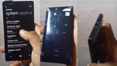 Photo of Vidéo : les images du tout nouveau Nokia Lumia 929