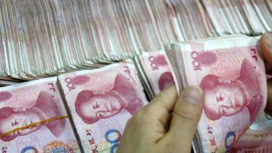 Photo of Achats en ligne : des milliards d'euros dépensés par les célibataires chinois