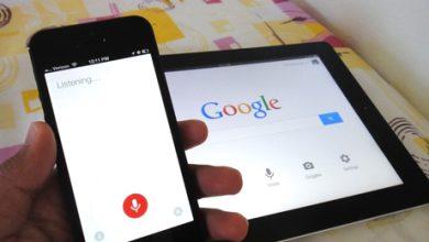 Photo de Google Search : l'application iOS reçoit de nouvelles fonctionnalités