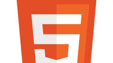 Photo de Qu'est-ce que le HTML5 ?
