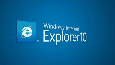 Photo de Internet Explorer : Microsoft recommande l'installation d'un patch