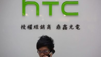 Photo de Mobile World Congress 2014 : est-ce que HTC va dévoiler une smartwatch ?