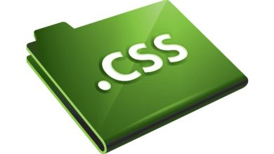 Site web : les mystères du CSS