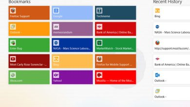 Photo of Mozilla : pas de Firefox Metro pour Windows 8