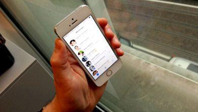 L'application iOS Facebook Messenger propose les appels gratuits