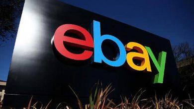 Photo de eBay : des centaines de millions d'utilisateurs doivent changer de mot de passe
