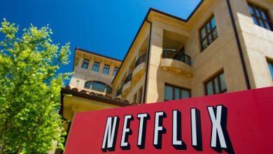Photo of Arrivée de Netflix en France : 1 térabit par seconde pour démarrer