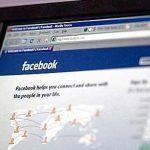 Facebook va fermer sa boutique de cadeaux
