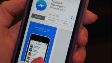 Facebook Messenger devient obligatoire pour tout le monde
