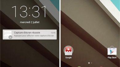 Google : Bruxelles se penche un possible abus de position dominante d'Android