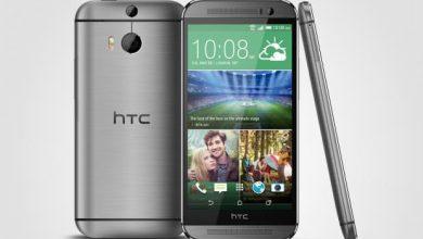 Photo de Grâce à son One M8, résultats dans le noir pour HTC