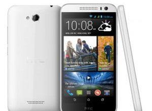 Photo de HTC Desire 616 : HTC cible le milieu de gamme asiatique