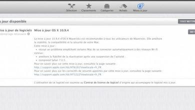 Photo de iOS et OS X Mavericks passent en versions 7.1.2 et 10.9.4