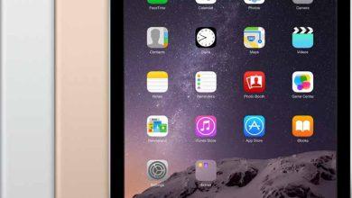 Photo de iPad Air 2 : où est passé le bouton de verrouillage d'orientation ?