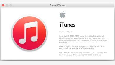Photo of iTunes 12 : peu de réelles nouveautés